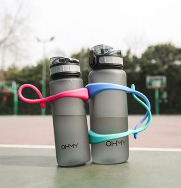 Sports Water Bottle With Magnetic Ring
